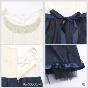 [LL.3L.4L]ドレス レース サテン 3,000円で店内送料無料 大きいサイズ レディース SUPURE(スプル)
