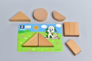 木製かたちあわせパズル ワンワンとうーたん