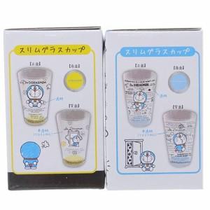 ◆ドラえもん スリムグラスカップ/I'm Doraemon(おしゃれ コップ マグ 食器(C53)