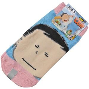 ◆選べる3P¥1,080対象商品◆DT06/【団地ともお】キッズキャラクターソックス「約13〜18cm」(ともおフェイス)/靴下/子供/服飾