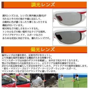調光偏光 サングラス アウトドア ケース付き ブランド 国内正規品 Maturi スポーツ 紫外線対策 ギフト