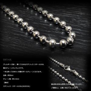 4mm幅 ステンレス ボールチェーン ネックレス 50cm 【ネックレス  /チェーン単品 / ステンレスチェーン / SSBC-40-50】