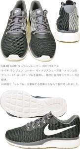 ☆20%OFF☆NIKE WMNS TANJUN ナイキ ウィメンズ タンジュン レーサー レディース スニーカー 921668 003