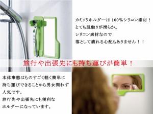 ブラッシュ ホルダー バス用品 お風呂 防水【TOOLETRIES /マイティー トゥースブラッシュ ホルダー】