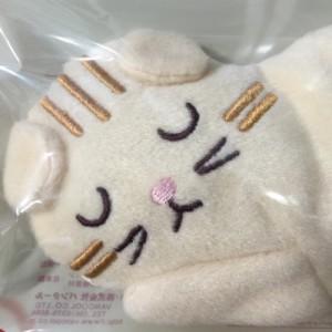 【メール便 送料無料】可愛い 猫 ネコ アイピロー アロマ ホット アイス 肩こり 目の疲れ 三毛猫 黒猫 スコティッシュ シャム