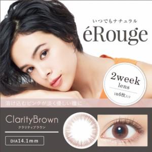 [送料無料・度あり・度なし・14.1mm・14.5mm・2week]eRouge(エルージュ)!1箱6枚入り×2箱!人気のブラウン6カラー!