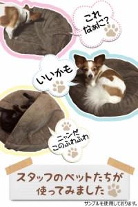 ペット用寝袋 ねぶくろ 寝ぶくろ ベッド マイクロファイバー  暖か  あたたか あったか 犬 猫 サークル 丸 冬