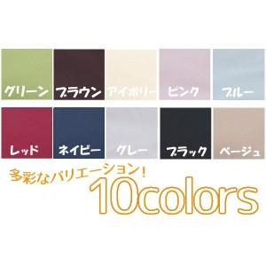 選べる10色 封筒式 枕カバー オリトペディコ枕にも 日本製 綿100%