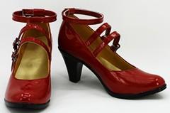 Gargamel  コスプレ靴 ダンガンロンパ セレスティア・ルーデンベルク コスプレブーツm1681