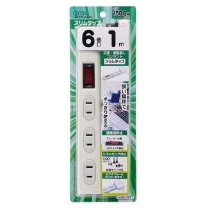 OA、電源タップ ブレーカー付 スリムタップ 6個口 1m HS-TP61A3-W オーム電機 00-2231