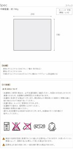 【送料無料】保温綿入りこたつ布団 チェックタイプ 〔ヒートウィンターチェック〕 210x190cm