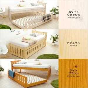 【送料無料】ずっと使える親子すのこベッド【Panda-パンダ-】(ベッド すのこ 収納)