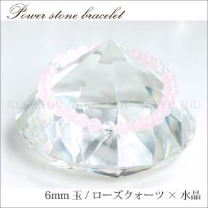 【メール便 送料無料】 天然石 ブレスレット ローズクォーツ*水晶3個 6mm玉【クリスタルクォーツ*紅水晶 6ミリ数珠】 ┃