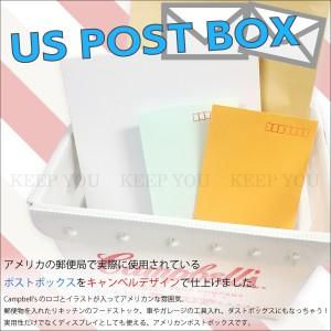 U.S.ポストボックス(Sサイズ) キャンベルスープ Campbell's アメリカン雑貨【工具 道具箱 収納 小物入 インテリア雑貨 おもちゃ箱】=┃