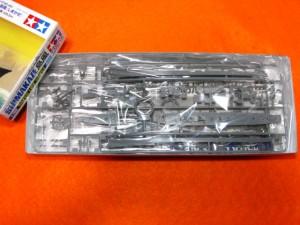 【遠州屋】 日本海軍駆逐艦 島風 (しまかぜ) WL ウォーターライン (460) 1/700スケール タミヤ模型 (市)★