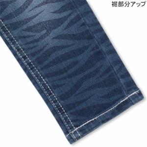 NEW ゼブラデニムロングパンツ-ベビーサイズ キッズ ベビードール 子供服-9407K