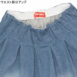 週末限定SALE60%OFF フレアデニムスカート-ベビーサイズ キッズ ベビードール 子供服-9092K