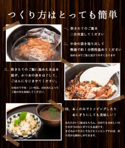 枕崎産 鰹めし 混ぜご飯の素 2合用 約150g そのまま食べるかつおスライス 30g 【送料無料】