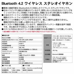 Bluetooth ワイヤレスイヤホン E-BT02SV【0999】Bluetooth4.2 リモコン付き マグネット ボイスガイド機能 シルバー 藤本電業