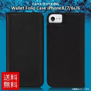 iPhone 8/ iPhone 7/ iPhone 6s/ iPhone 6 手帳型ケース CM036070【4251】レザーケース ブラック がうがうインターナショナル