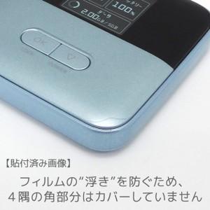 Pocket WiFi 601ZT 液晶フィルム PFR-601ZT【8007】モバイル WiFiルーター 光沢 2枚入り 画面保護 ASDEC アスデック