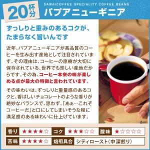 【澤井珈琲】8月の限定セット♪サマースタイルのコーヒーと完熟マンゴーのスイーツ福袋2 【ポイント10%!】