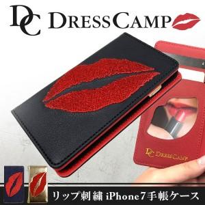iPhone7【DRESSCAMP/ドレスキャンプ】 「リップ刺繍」 手帳型ケース ブランド 唇 iPhone6s iPhone6
