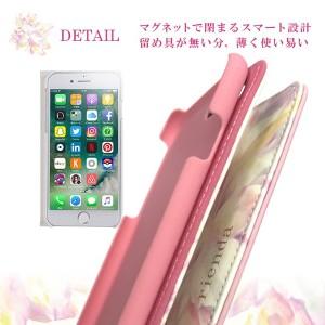 iPhone8 ケース 手帳型 iPhone7 iPhone6s アイフォン レザー カバー 花柄 ブランド ミラー rienda リエンダ「マーブルフラワー」