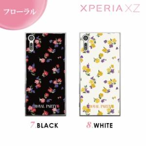 Xperia XZ (SO-01J/SOV34/601SO) 【ROYALPARTY/ロイヤルパーティー】 「ハードケース」 花柄 エクスペリア