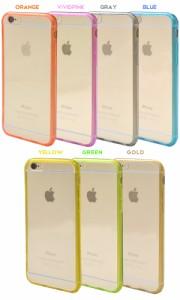 iPhone6s ケース クリア iphone6s ケース ハード iphone6s クリアケース iphone6 ハードケース iphone6 クリアケース ip6