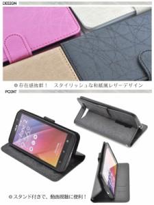 zenfone2 ケース zenfone2 手帳 ケース zenfone 2 手帳型 カバー zenfone2 手帳  ZenFone2 手帳型 SIMフリー  楽天モバイル