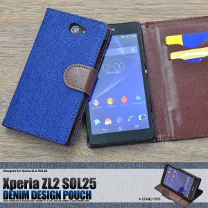 xperiazl2 sol25 ケース 手帳型 デニム エクスペリアzl2 sol25 手帳型ケース au エクスペリア sol25 スマホケース レザー ブルー 青