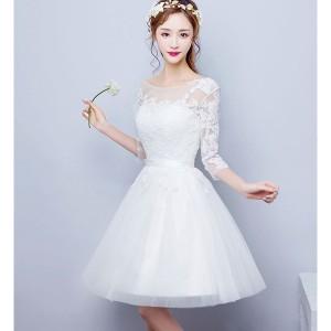 大人気ミニドレス 白 安い ウエディングミニドレス 結婚式 ブライダル 披露宴 パーティドレス 二次会 花嫁 ミニドレス 長袖