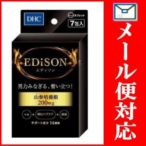 【メール便選択可】 DHC エディソン 6粒×7包(7日分)