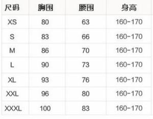 2017姫系 ウエディングドレス 超人気 編上げ  激安 結婚式 二次会 パーディ- イベント 演奏会 発表会 花嫁