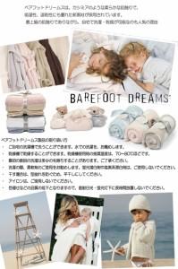 ベアフットドリームス Barefoot Dreams ロンハーマン C574 別注 メンズパーカー