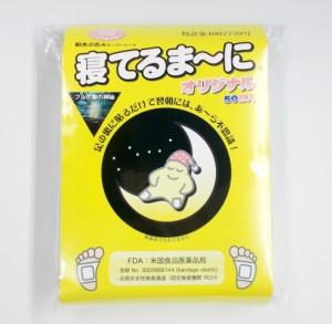 足裏樹液シート「寝てるま〜にオリジナル(フルボ酸入)50包入」