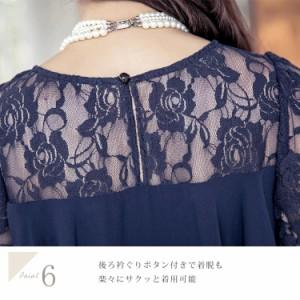 パーティードレス パンツ パンツドレス 結婚式 お呼ばれ ドレス 大きいサイズ 結婚式 レディース ワンピース お呼ばれ結婚式 095