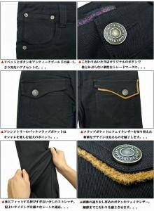 【8000本販売】☆Lasbegas Gateブーツカットカラーデニム☆7COLOR【T】 【V】 【k-003】