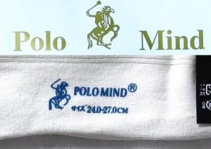 『送料無料』POLO靴下■20足■ホワイト 【ポロ/ソックス】