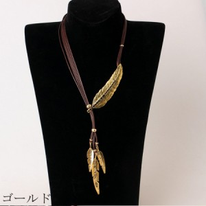 (メール便送料無料)チョーカー ネックレス 木の葉 葉 葉っぱ  ビジュー付け襟