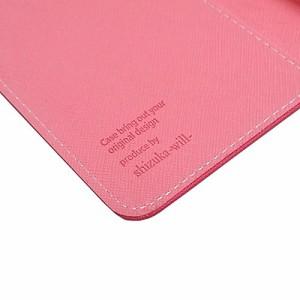 FREETEL フリーテル SAMURAI 雅 MIYABI 専用 手帳型 ケース カバー ストラップ付 カード収納 (ピンク×ストロベリー) (改善版Rev2.0)