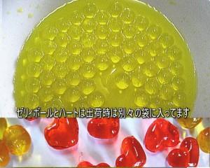 ゼリィボール&ハート1500・ウオッカ、ブランディ、濃縮果汁入りは、埼玉の桃源郷