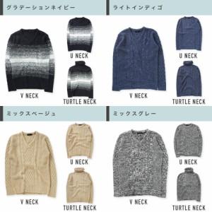 冬物売り尽くしセール!! ニット メンズ トップス ケーブルニット セーター [2枚目半額] 送料無料 trend_d roshell JIGGYS