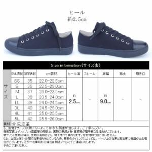 【2Qa】SALE 送無 ¥2585 幅広 4E ローカット レースアップ スニーカー(低反発中敷)AGR962