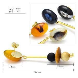 【 メール便 送料無料 】 ピアス 大ぶり べっ甲風 オーバル ウッド ビーズ Luxury's ベージュ ブラウン ネイビー ブラック