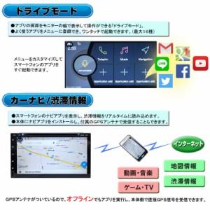 7インチDVDプレーヤー Android6.0★ WiFi無線接続 ラジオ SD Bluetooth 16GBHDD内蔵 [U6909]+ドライブレコーダーセット