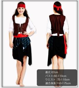 短納期 海賊,仮装・コスプレ衣装/メンズ,ファンタジー・フィクション,海賊・パイレーツ,ハロウィン大人用 女性用