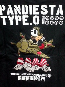 PANDIESTA JAPAN 半袖Tシャツ KAMIKAZE ATTACK  パンディエスタ