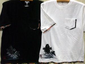 カラクリ 和柄半袖Tシャツ 鯉刺繍 KARAKURI